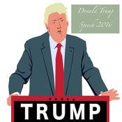 唐纳德·特朗普2016年的讲话 2