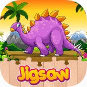 恐龙拼图侏罗纪孩子们世界