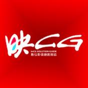InCG Magazine:映CG數位影像繪圖雜誌 4.0.301