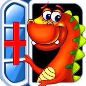 小小恐龙医生-幼教游戏 免费版! 2