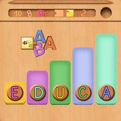 Educa-适合孩子们的教育游戏