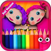 EduPaint-针对儿童学习颜色 4.35