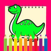 恐龙着色书