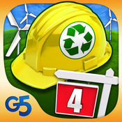 Build-a-lot 4: 电源 1.2
