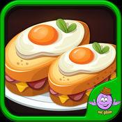 早餐机游戏 - 孩子们有趣的烹饪沙龙游戏 1