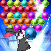 兔子泡泡射击豪华 1.1