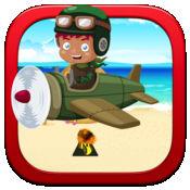 海滩景气战士 免费 - 预防手榴弹挑战