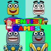 医生机器人牙医游戏为孩子们免费