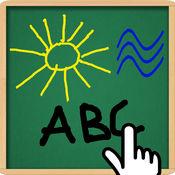 为iPad绘制 - 书写,上色,指出儿童