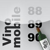 葡萄酒年份 6
