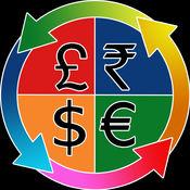 世界货币转换