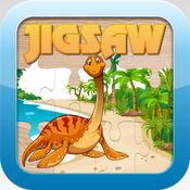 恐龙拼图的游戏 - 学习儿童免费幼儿及幼教