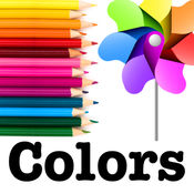自闭症颜色辨识...