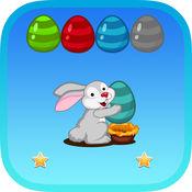 泡泡射擊雞蛋兔子:比賽瘋狂流行的2D免費遊戲