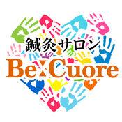 Be:Cuore公式アプリ 1