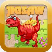 恐龙游戏为孩子...
