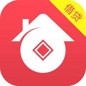 51公积金借贷-公积金分期信用贷款借款平台 5.9.2