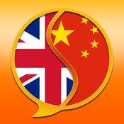 英文 - 简体中文 以及 简体中文 - 英文 字典 2.0.46