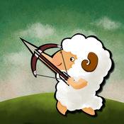 勇敢的小羊