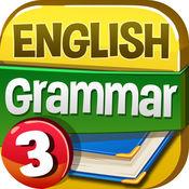 英语 语法 3 级 测验 – 教育 考试