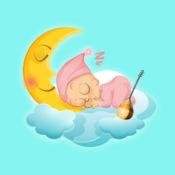 Instant Baby Sleep Bouzouki