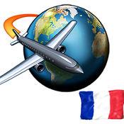 中国 - 法国短语: 作品沒有互聯網,免費 1