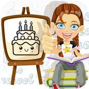 蛋糕糖果 Colorbook 教育着色游戏的孩子和幼儿 1