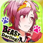 BEAST Darling!〜けもみみ男子と秘密の寮〜 1.0.36