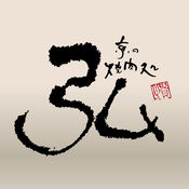 『京の焼肉処 弘』『京やきにく 弘』『弘商店』それぞれに違った個性の店舗を京都で運営する老舗焼肉店、