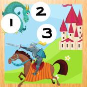 123数学与计数任务的儿童和婴儿:学习和玩的骑士和马匹