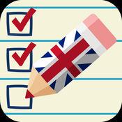 英语语法练习详解- 英语天天大练·初中英语