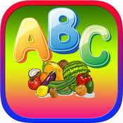 ABC 孩子们 第一 话 - 蔬菜 水果 字母 1