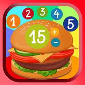 数学计数号码,加法和减法游戏对于儿童