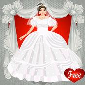 新娘连接点