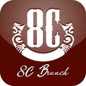 8C Brunch 最佳早午餐 6.3