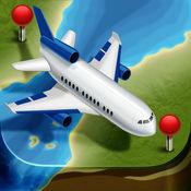 FlightHero 全球和中国航班状态跟踪,提供航班到港和离港信