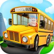 巴士清洗和维修沙龙 - 设计至尊校车 1