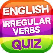 英语 不规则 动词 测验 – 练习 和 测试 您 语法 知识 1