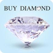Buy Diamond - 钻石价格计算机 Diamond Price Calculator