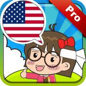英语会话专家[PRO] 1.2.0