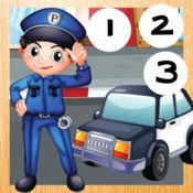 123警察数学和计数学习游戏与学校的孩子们正 1