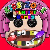医生牙医游戏孩子们免费为lalaloopsy娃娃版