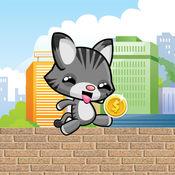 猫的跑跳 1.1