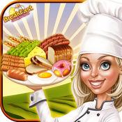 早餐厨房食品发烧烹饪游戏