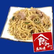 """鸟取县——日本食品之都,鸟取县特色美食""""鸟取杂碎(动物内脏)炒面"""""""