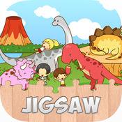 恐龙拼图益智游戏学龄前幼儿