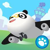 熊猫博士的飞机场 1.82