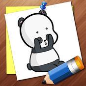 我们画裸熊版