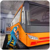 巴士机械模拟器 - 废料机械车库