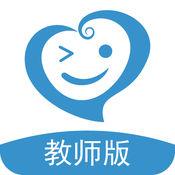 Dear宝贝教师版 1.1.4